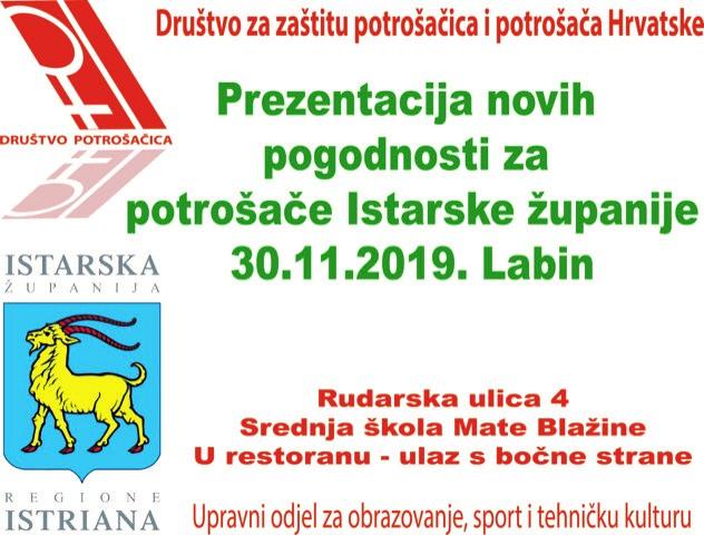 Prezentacija novih pogodnosti za potrošače Istarske županije