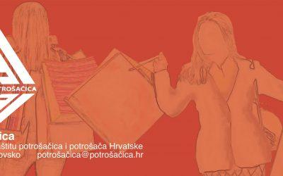 Pokretanje newslettera Društva Potrošačica